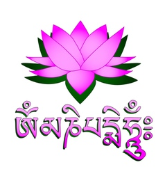 Lotus flower and mantra vector image vector image