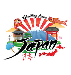 greeting from japan vector image