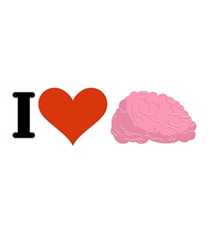 I love to think Heart and brain Logo for wiseacre vector image