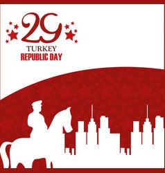 Turkey republic day typographic badge turkish 29 vector