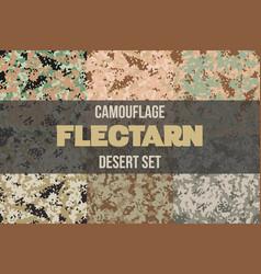 set of desert flectarn camouflage seamless pattern vector image vector image