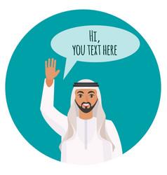 Arabi man with beard says hi and waves hand vector