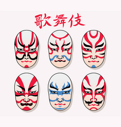 Japan kabuki mask set vector