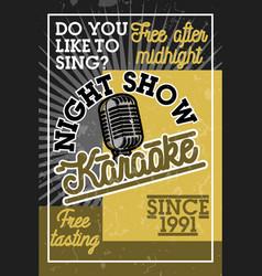 Color vintage karaoke banner vector