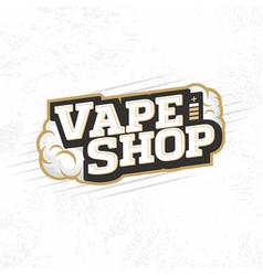 Modern professional logo emblem vape shop vector