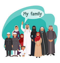 My extended arabic family with several generations vector
