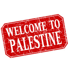 Welcome to palestine red square grunge stamp vector