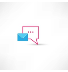 New message vector image vector image