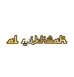 Al mikhwah city town saudi arabia text arabic vector