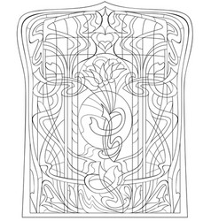 Black and white page for coloring book drawing vector