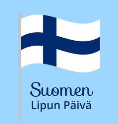 Finnish flag day vector