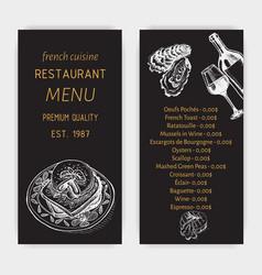 sketch - breakfast card menu vector image vector image