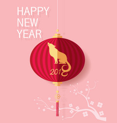 Happy new year 2018 dog year new year card vector