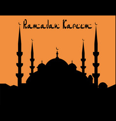 Ramadan kareem the architectural complex is vector
