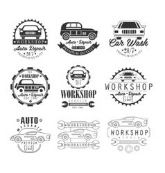 Car Repair Workshop Classic Style vector image vector image