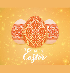 easter eggs with an ukrainian vector image
