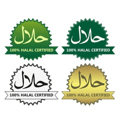 4 halal product labels vector image vector image