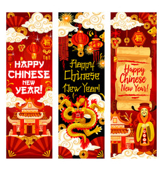 Chinese new year card of festive pagoda and dragon vector