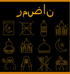 ramadan kareem icon set vector image