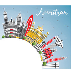 Amritsar india city skyline with gray buildings vector