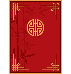 Chinese - Oriental - Frame and Custom Layout Desig vector image vector image