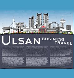 Ulsan south korea city skyline with color vector