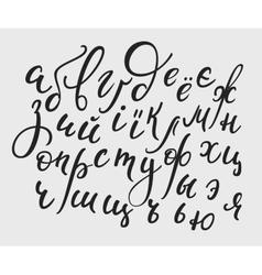 Brush style cyrillic alphabet calligraphy vector image vector image