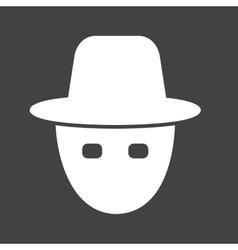 Hacker Mask vector image