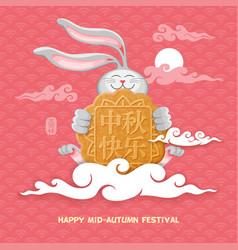 Mid autumn festival vector
