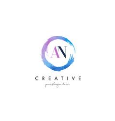 an letter logo circular purple splash brush vector image