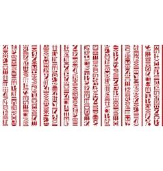 Egyptian hieroglyphic writing Set 2 vector image vector image