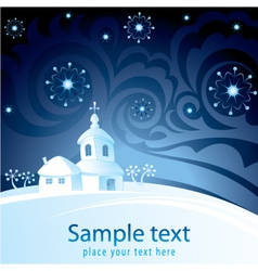 Decorative Christmas-card vector image