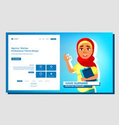Self presentation arab female introduce vector