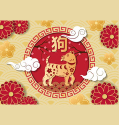 2018 chinese new year paper cut with golden dog vector