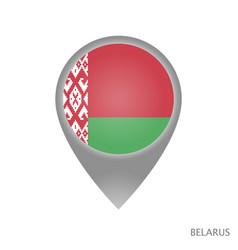 belarus point vector image