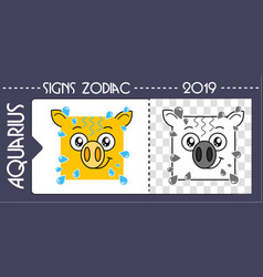 black pig zodiac aquarius vector image