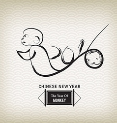 Chinese calendar for the year 2016 of monkey vector