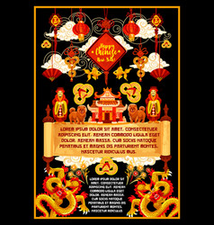 Chinese new year spring festival greeting banner vector