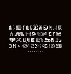 Decorative cyrillic font different styles vector