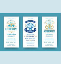 oktoberfest flyers or banners set vintage vector image