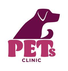 Pets clinic vet or veterinarian hospital dog vector