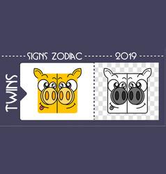 black pig twins zodiac vector image