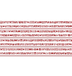 Egyptian hieroglyphic writing Set 3 vector image