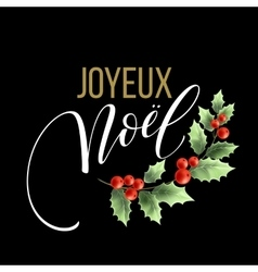 Merry christmas card template with greetings in vector