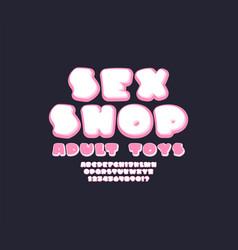 Pink bold font trendy beautiful alphabet vector
