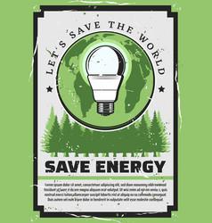 Saving energy light bulb with earth and green tree vector