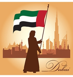 Dubai city skyline silhouette background vector image