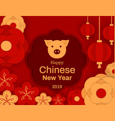 happy chinese new year illus festive background vector image