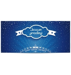 Just greeting card with 3D cloud and lettering vector image
