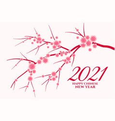 2021 happy chinese new year greeting with sakura vector image